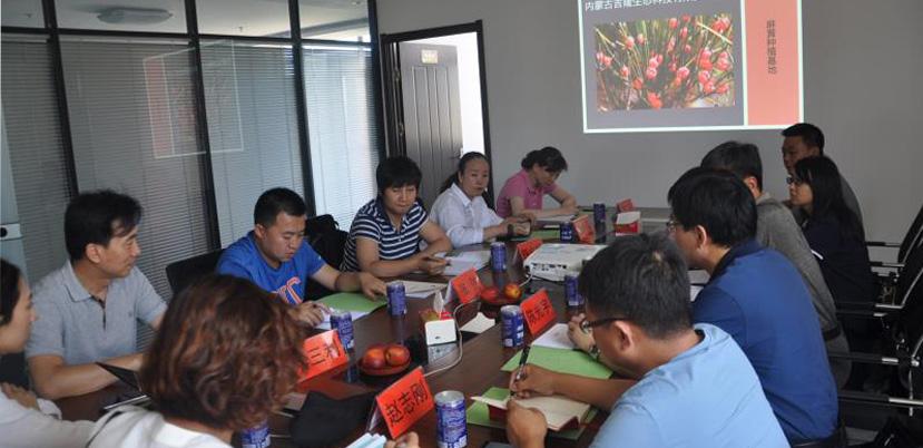 北京华邈药业有限公司在内蒙古吉隆生态科技有限责任公司建立1000亩麻黄草种植基地